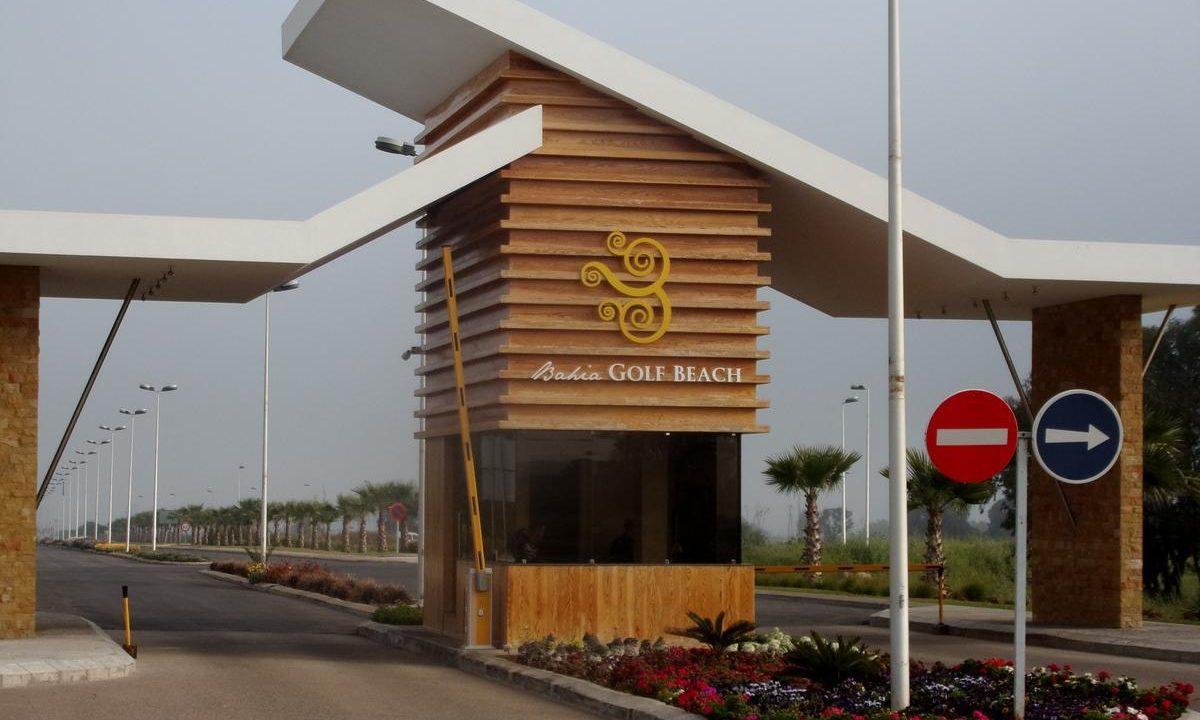 L'entrée du Complexe BAHIA GOLF BEACH